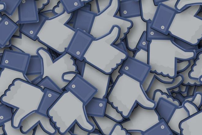 Facebook 660x440 - Einen Auftritt bei Facebook kann man optimieren