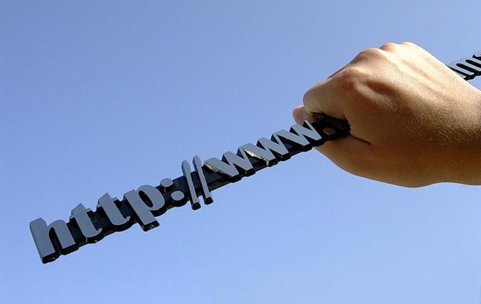 Bild von ICANN unternimmt wichtigen Schritt in Richtung Unabhängigkeit