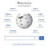 Wikipedia 100x100 - edu Backlinks